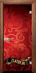 Стъклена интериорна врата Print G 13 11 Z